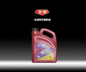 SN合成型汽油机油