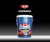 合成型柴油机油2