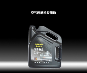 空气压缩机专用油
