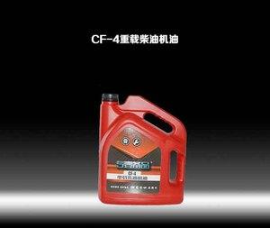 CF-4重载柴油机油