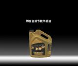 SM全合成节能汽机油