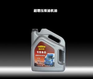 超增压柴油机油