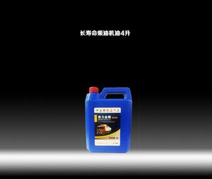 长寿命柴油机油4升