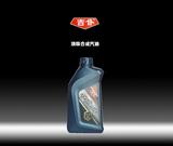 SN顶级合成型汽油机油