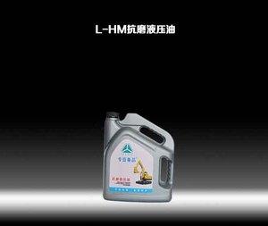 L-HM抗磨液压油4升
