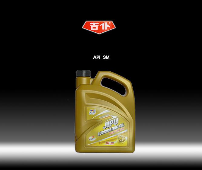 SM合成型汽油机油