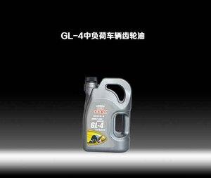 GL-4中负荷车辆齿轮油2升